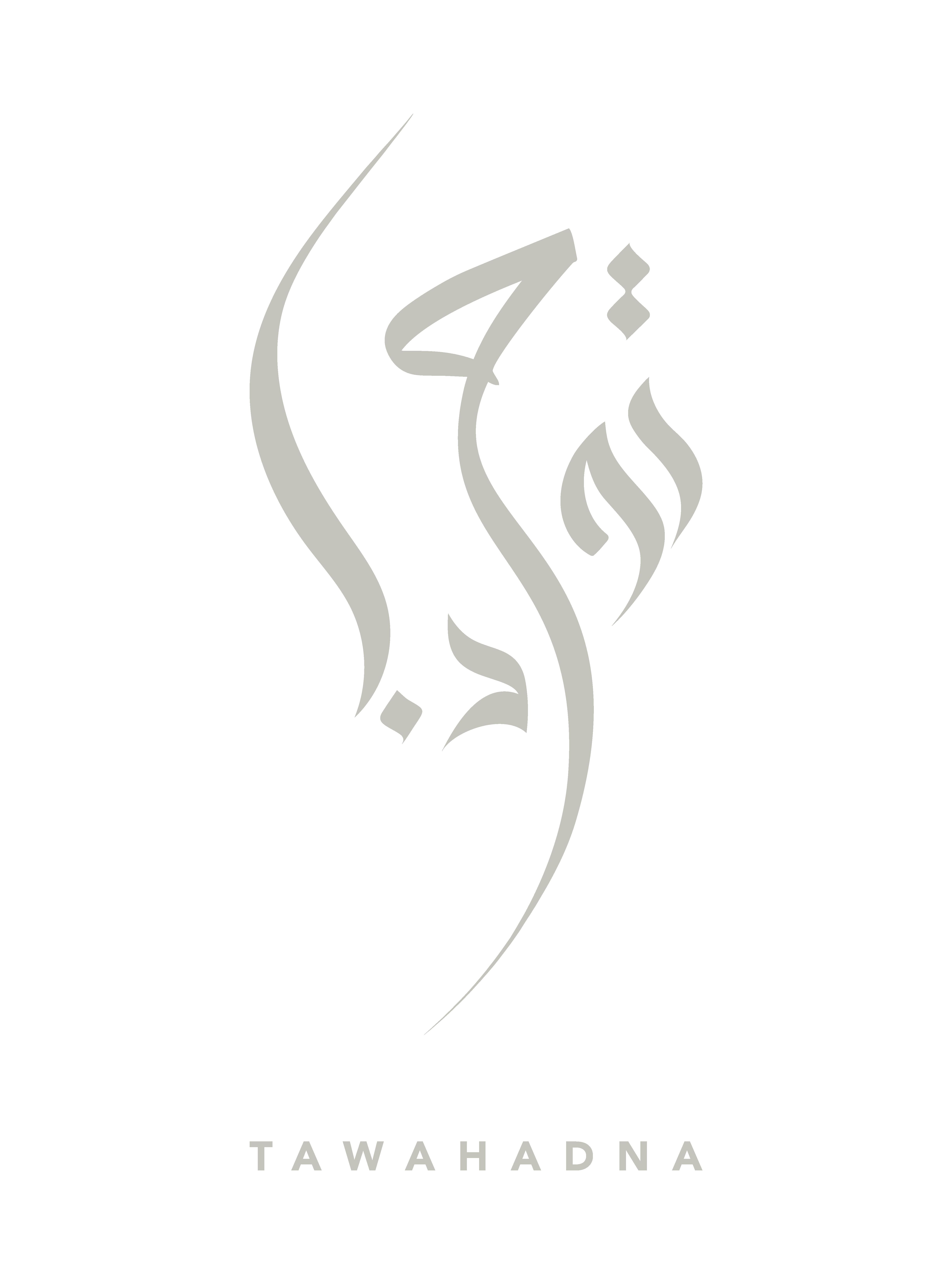 Tawahadna logo