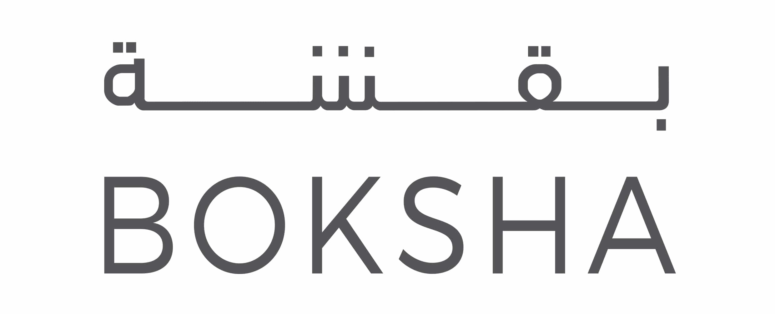 Boksha logo